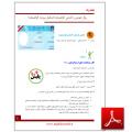 فایل نقشه راه دریافت و یا المثنی گواهینامه